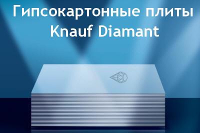 diamant gkfi 12 5 15